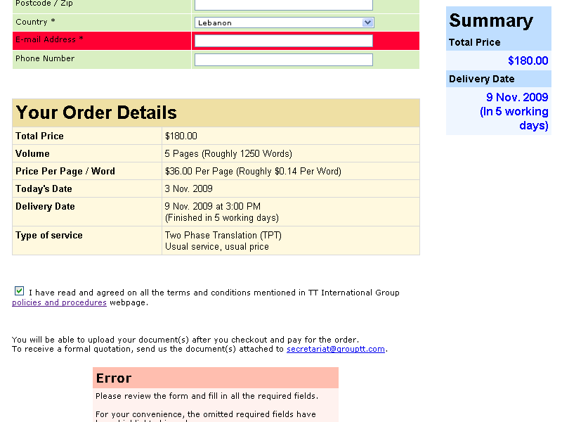 Showing the user-friendly validation engine and the details of the order.